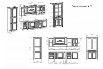 Кухня модульная Эмилия (прямая) 4,61